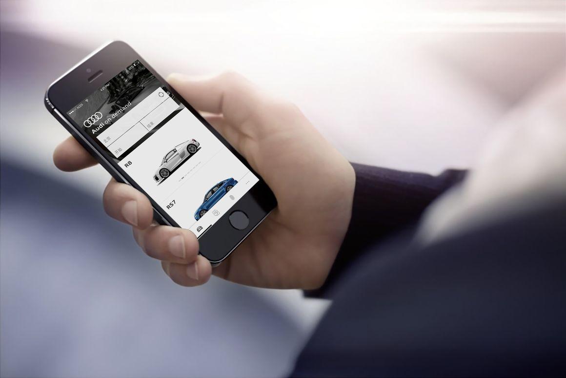 """Serviço de mobilidade """"Audi on Demand+"""" agora disponível em Pequim thumbnail"""