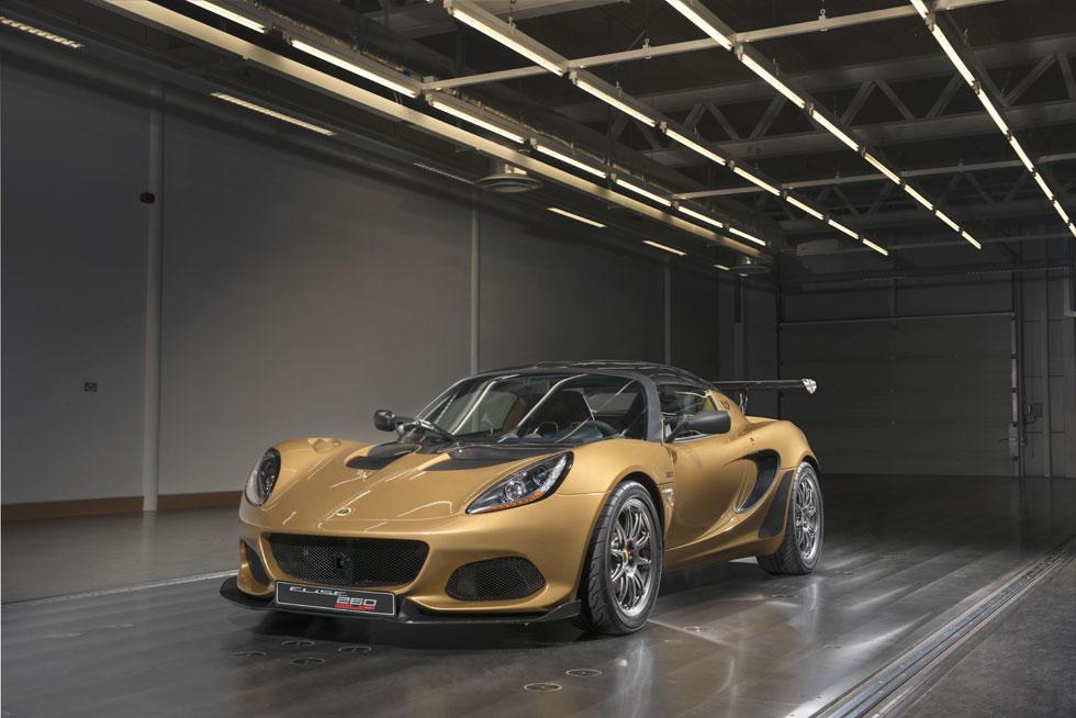 Lotus apresenta versão especial Elise Cup 260