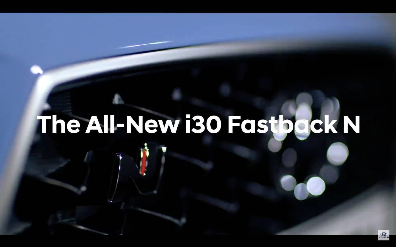 Hyundai i30 Fastback N será revelado dia 26 de setembro
