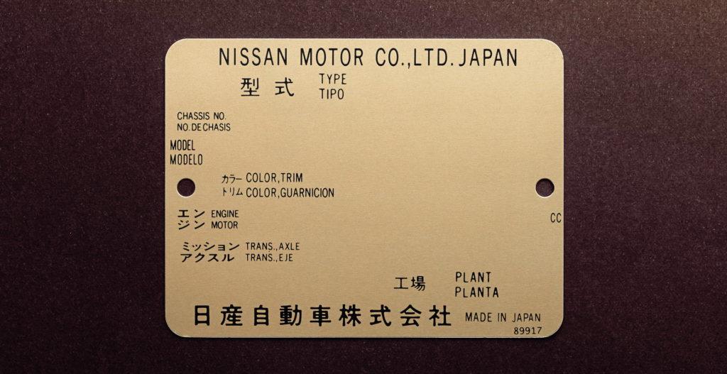45283d98-2019-nissan-gt-r-special-edition-naomi-osaka-japan-12