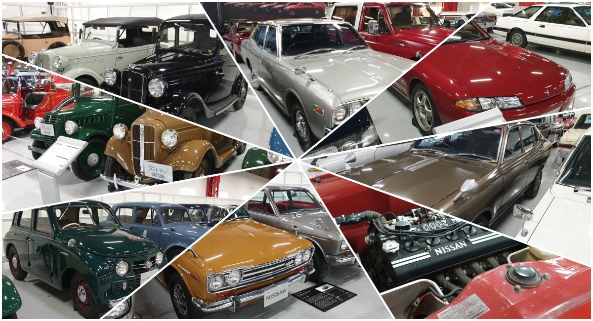 Nissan Heritage Collection: museu da Nissan em Yokohama (produção em série)
