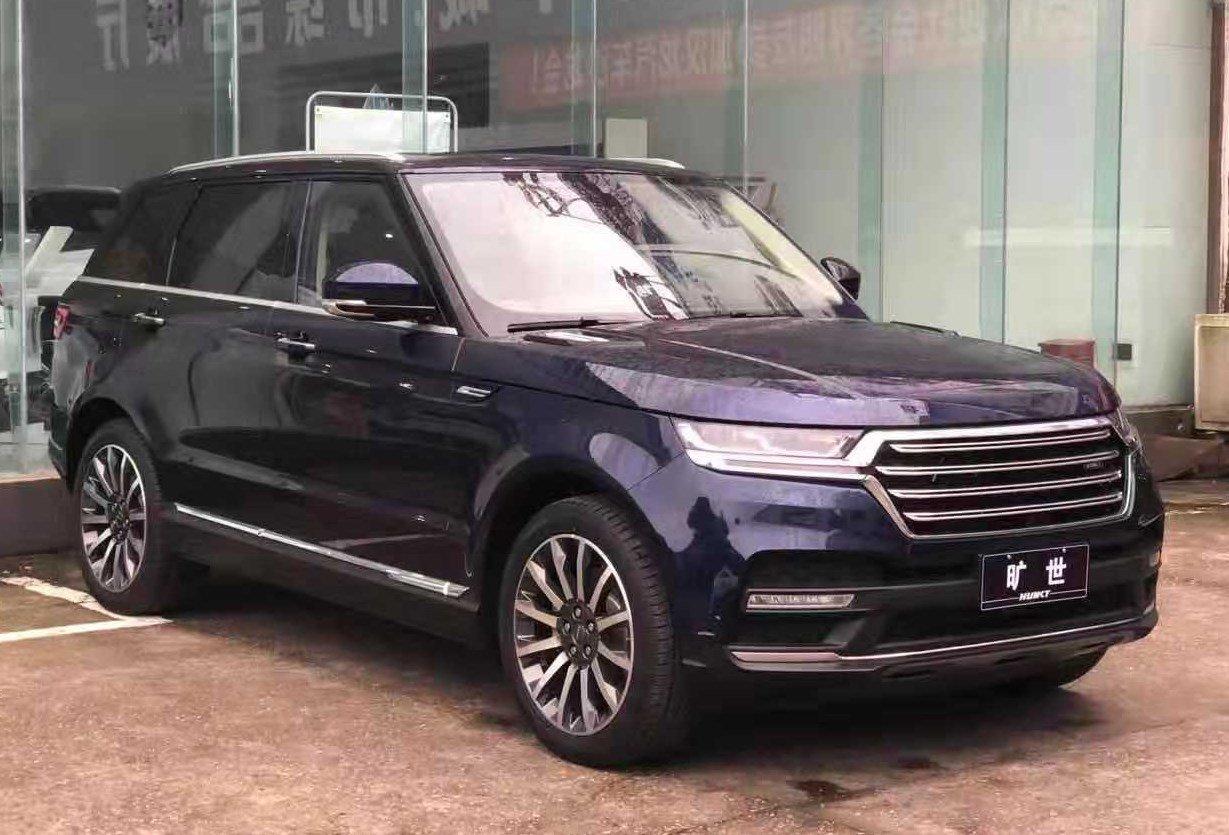 Range Rover mais barato que um Honda Civic? Na China é possível