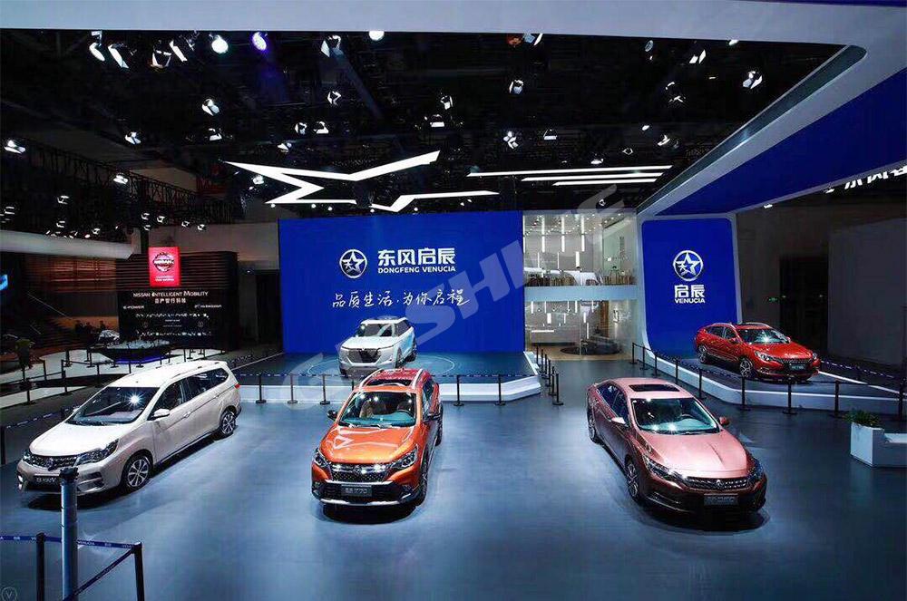 Salão de Pequim adiado para setembro